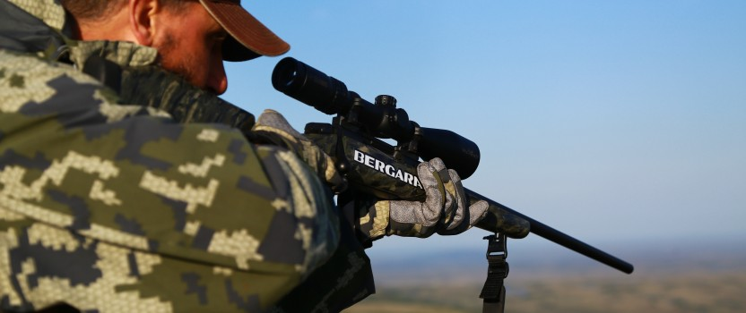 4 Factors to Becoming a Better Offhand Rifle Shooter